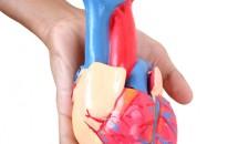 Cardiomiopatia dilatativa - tratament
