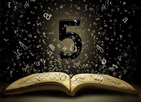 Cifra destinului 5 | Numarul destinului 5 in numerologie