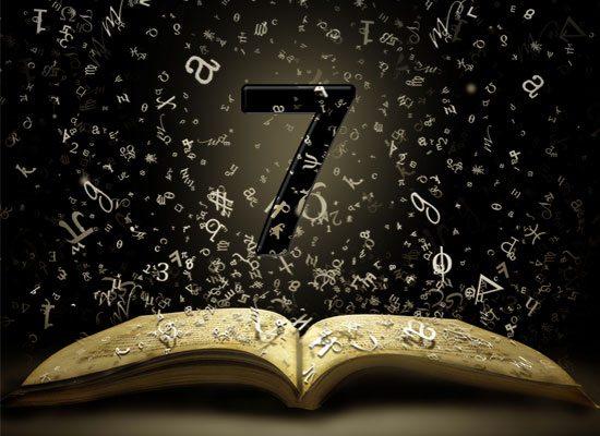 Cifra (numarul) destinului 7