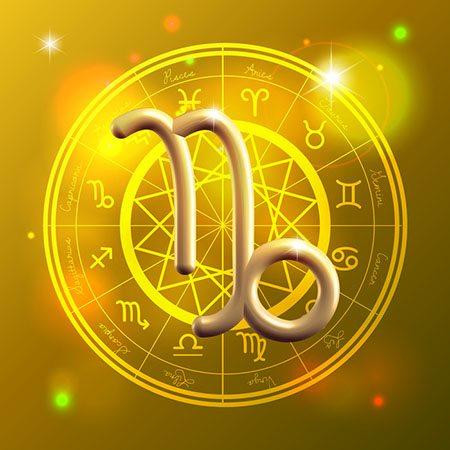 Horoscop sanatate capricorn 2015