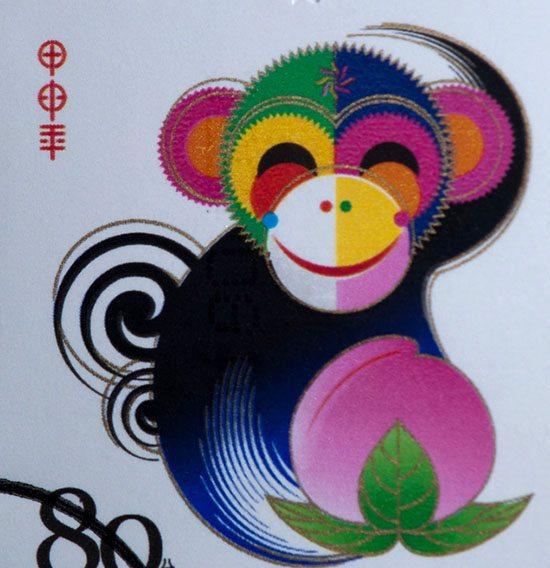 Anul maimutei in zodiacul chinezesc
