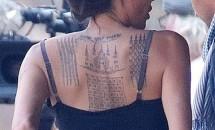 Îndrăgostită de tatuaje! Angelina Jolie şi-a imprimat pe piele binecuvântări budiste pentru pace, dragoste și viață prosperă!