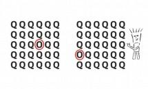 """Noul test care provoacă senzații în mediul virtual – Unde stă ascunsă litera """"O""""?"""