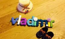 Mirela Boureanu Vaida a devenit mămică! Vedeta a născut un băiețel perfect sănătos!