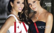 Eva Longoria și Victoria Beckham au apărut pe coperta primei ediții a revistei HOLA! USA!