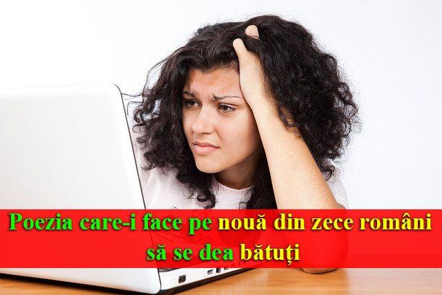 Poezia care-i face pe nouă din zece români să se dea bătuți! Este cea mai mare provocare. Ce zici, tu poți?