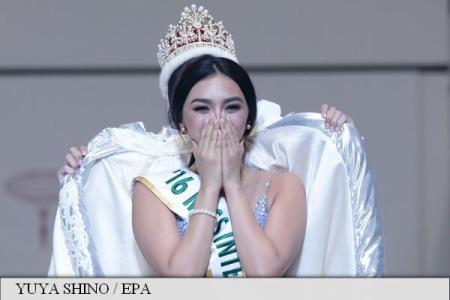 Titlul Miss Perfect Body, câștigat de o concurentă din Republica Moldova! Vezi despre cine este vorba!