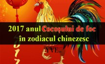 2017 anul Cocoșului de Foc în zodiacul chinezesc