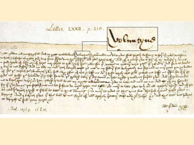 Cea mai veche scrisoare de dragoste din istorie