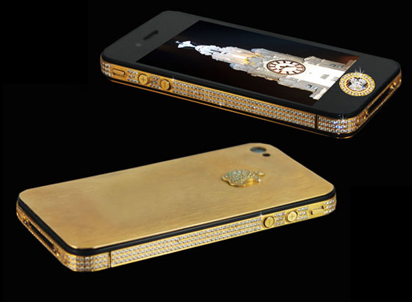 iPHONE4S ELITE GOLD