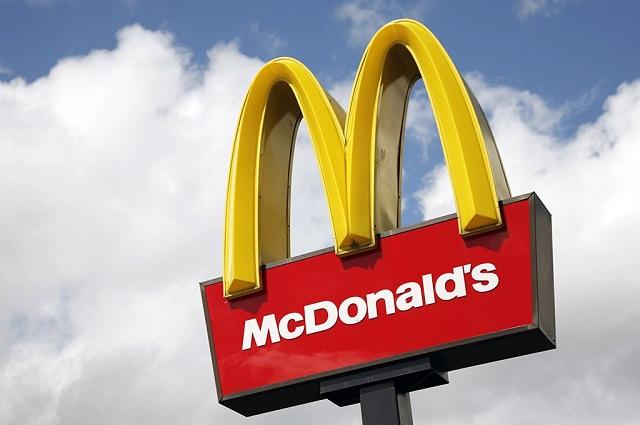 Imagini dezgustătoare dintr-un restaurant McDonald's