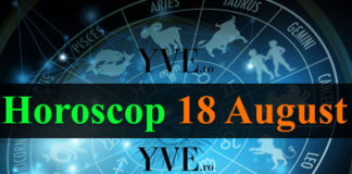 Horoscop 18 August 2019