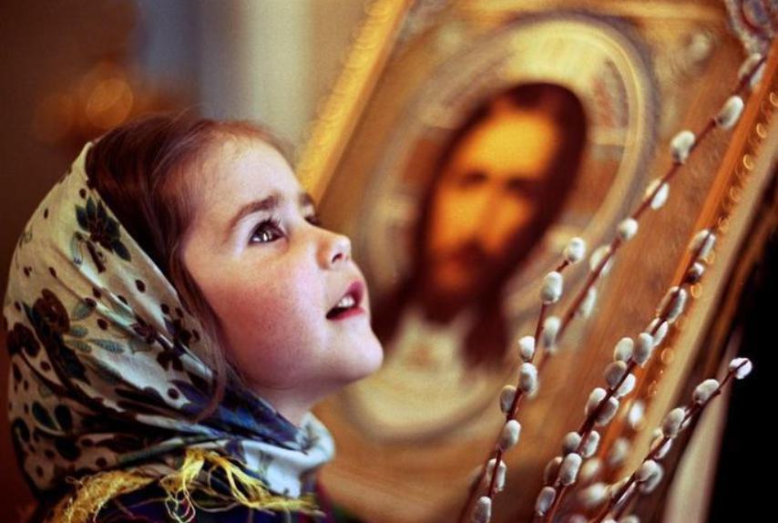 rugaciune pentru parinti