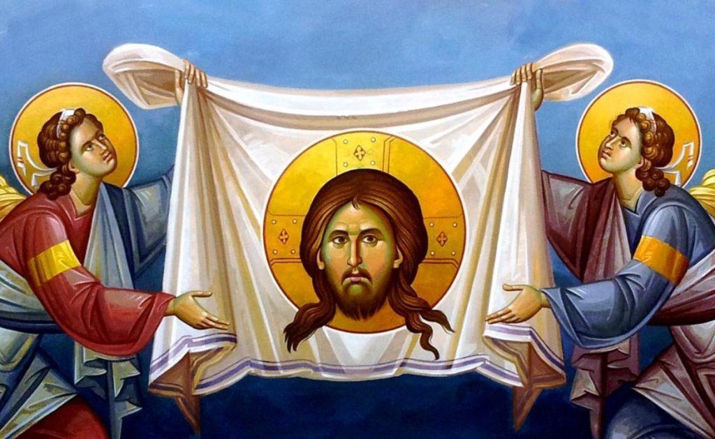 Tatăl nostru - rugăciune