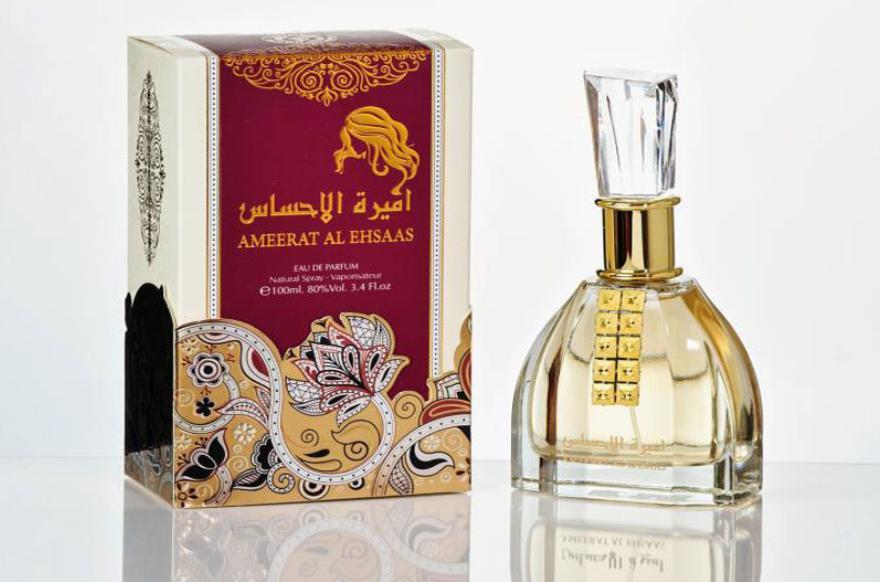 Parfum de dama arabesc Ameerat Al Ehsas